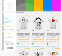 Создание интернет магазина футболок