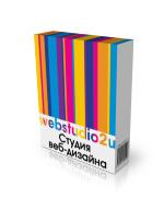 Веб-студия рекомендует: как сделать главную страницу сайта эффективной?