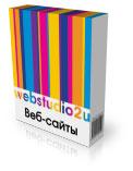 Разработка сайтов: зачем нужны онлайн-калькуляторы и как их можно сделать?